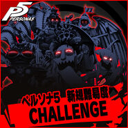 P5 Persona 5 - Challenge Difficulty DLC