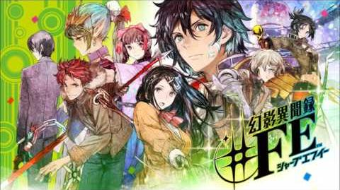 Genei_Ibunroku_FE_Beastie_game_by_TIKI_(Morohoshi_Sumire)