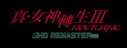 Shin Megami Tensei III Nocturne HD Remaster Chinese Logo