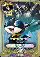 WonderlandWars Card Morgana