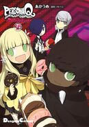 Persona Q Shadow of the Labyrinth -Roundabout- 2