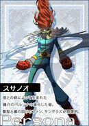 Hanamura persona02