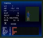 Power Tammy