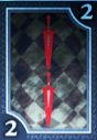 Sword 2 P3P