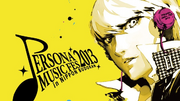 Persona-Music-FES-2013.png