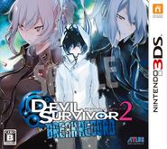 Devil Survivor 2 BR Boxset