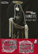 Nine Guide Cover
