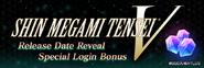 SMT Dx2 SMT V Release Date Reveal Login Bonus