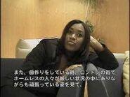 Persona 2 Elisha La Verne Interview