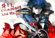 SMTxFE Itsuki on ♯FE artbook cover illustration by toi8