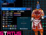 Koumokuten Devil Survivor 2 (Top Screen)