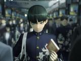 Protagonist (Shin Megami Tensei V)