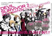 Devil Survivor 2 The Animation character archive
