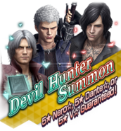 SMT-Dx2-Devil-May-Cry-Summon