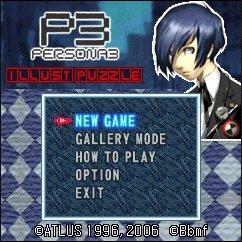 Persona 3 Illust Puzzle