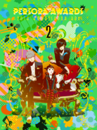 PERSORA AWARDS 2 -20th AMBASSADOR BOX- Blu-ray DVD cover illustration by Shigenori Soejima
