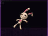 List of Persona 2: Eternal Punishment Items