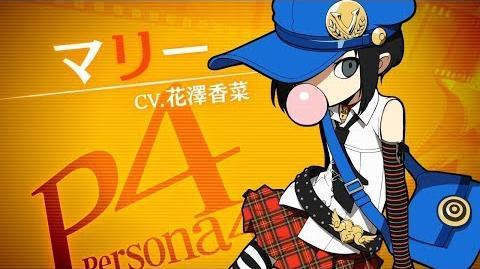 11 29発売!!【PQ2】マリー(CV.花澤香菜)