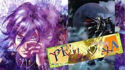 Deva-Yuga_-_Megami_Ibunroku_Persona_Arrange_Album