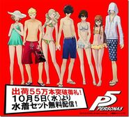 P5 Swimsuit Set