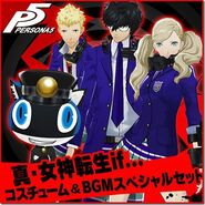 P5 Karukozaka High School costumes DLC
