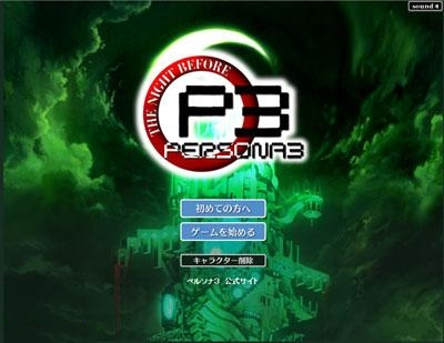 Persona 3: The Night Before