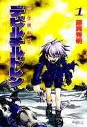 Devil Children Manga Volume 1