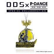 Digital-Devil-Selection-P3D-Necklace
