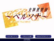 MIP Digital Collection Title Screen