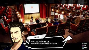 Akira Konoe Megami Tensei Wiki Fandom