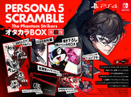 P5S Treasure Box