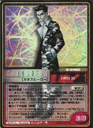 Waruo Card