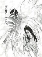 Armaiti Manga
