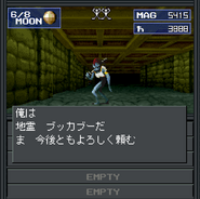 Smt-if-hazama add 3