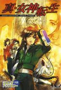Comic Anthology Cover 1