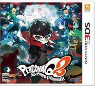 PQ2 Japanese Release Box Art