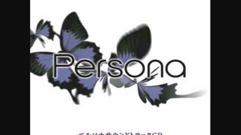 Persona_Overworld_Theme