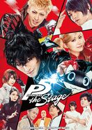 Cover of P5 the stage