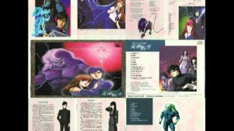 Digital Devil Story Megami Tensei OVA OST 12 - LADY YOUR EYES