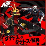 P5 Thanatos and Thanatos Thief God