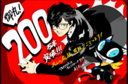 2 Million Copies Soejima Art Persona 5