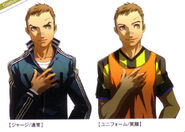 Persona 4 daisuke 4