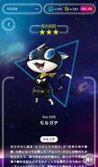 UFOCatcher Morgana