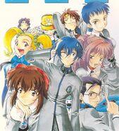 Megami Ibunroku Persona Short Comic Heaven Full Cover Art