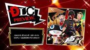 ペルソナ5 ザ・ロイヤル DLC紹介「ペルソナ5 ダンシング・スターナイト コスチューム&BGMスペシャルセット」