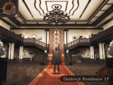 Daidouji Residence