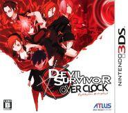 JP-Overclock cover