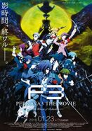 P3M Winter of Rebirth, Poster Artwork