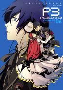 Persona 3 cover 6