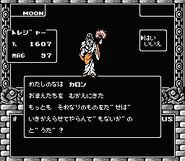 Charon for Digital Devil Story Megami Tensei II